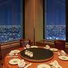 ホテルオークラレストラン新宿 中国料理 桃里 - メイン写真: