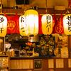 東京渋谷 炭火串焼 鳥横 - メイン写真: