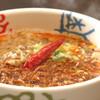 香家 - 料理写真:痺れる!ホアジャオたっぷりの鬼・担々麺