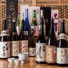 和食とお酒 きいろ - ドリンク写真: