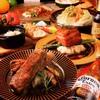 Jamming Dining - メイン写真: