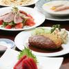 BIER REISE '98 - 料理写真:コース料理。ご宴会コースは名人の生、飲み放題!