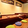 沼津 創作料理と地酒の美味しいお店 男前酒場 雄 - メイン写真: