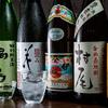 ほうなん酒場 はだか電球 - ドリンク写真:日本酒と焼酎