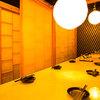九州個室居酒屋旨味 - メイン写真: