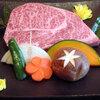 かね竹 - 料理写真:本場静岡の日本最古の農園より直送された本わさびで極上のお肉を。
