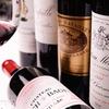 RRR otemachi Kobebeef&Wine - メイン写真: