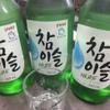 韓味屋 - ドリンク写真:韓国焼酎チャミスル