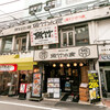 海鮮居酒屋 魚竹水産  - メイン写真: