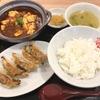餃子食堂マルケン - メイン写真:
