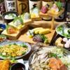 かんどころ - 料理写真:
