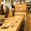 酒菜処 きっすい - メイン写真:カウンター