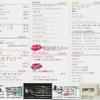串串 - ドリンク写真:種類豊富なドリンクメニュー♪