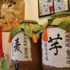 和牛ホルモン酒場にくづき - メイン写真: