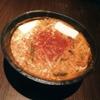 辛麺 華火 - 料理写真:辛麺 味噌バター味
