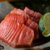 赤ふじ - メイン写真:紅鮭いぶし