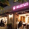 デリリウムカフェ 銀座 - メイン写真: