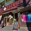 カフェとサンドイッチのお店 ZACK - メイン写真:
