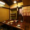 居酒屋 葉牡丹 - 内観写真:ちまちまとした宴会は葉牡丹には似合わない!