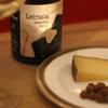 MyLan - ドリンク写真:スペインのチーズと一緒に