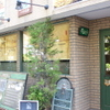 菜園イタリアン パスタ工房 - メイン写真: