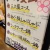 沖縄料理 うみそら - メイン写真: