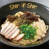 博多らーめん ShinShin - 料理写真: