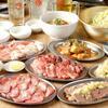 遊園肉流通センター - 料理写真:
