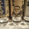 日本酒cafe & 蕎麦 誘酒庵 - ドリンク写真:松江の地酒飲み比べセット