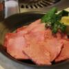 焼肉ハウスさんちく - 料理写真:上タン塩