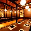 地鶏専門 個室居酒屋 吉庭 - メイン写真: