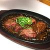海鮮居酒屋 天秤棒 - 料理写真:牛ハラミ