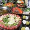 個室×おかげ家 - 料理写真: