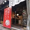 串遊海鮮 かいり - メイン写真: