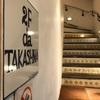 da TAKASHIMA - メイン写真: