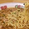 餃子の勝 - メイン写真: