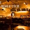 STEAK&HAMBURG ひげ - メイン写真: