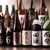 肉と日本酒 いぶり - メイン写真: