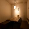 ビストロ ランプ - メイン写真: