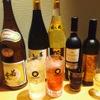 どて金  - ドリンク写真:日本酒からワインまで飲み物いろいろです。