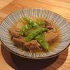 UOYAしげぞう - 料理写真:黒豚タンの柔らか煮