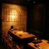 腹黒屋 - 内観写真:黒をベースにしたシックお洒落な空間です。