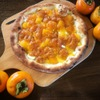 Boi Boi Pizza - 料理写真: