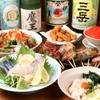 魚と巻き串のお店 優男 - メイン写真: