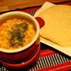 フリーダ - 料理写真:FRIDAオリジナル!メキシカン・チーズフォンデュ 750円