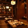 個室 藁焼き酒場 つな家 - メイン写真: