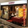 マサラ - 外観写真:店舗入口