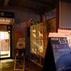 海鮮酒場 仙堂 - メイン写真: