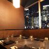 夜景 個室居酒屋 御蔵 - メイン写真: