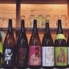 酒と板そば ともしび - メイン写真: